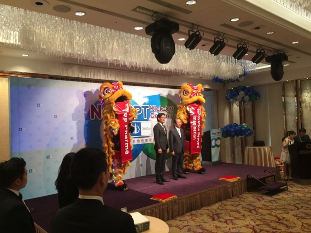 台灣中外合併慶祝酒會