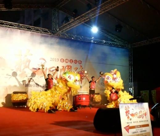 全國藝陣文化祭