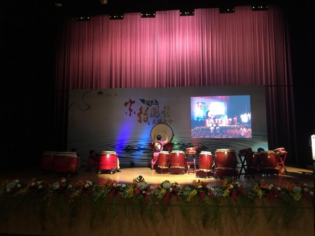 內政部全國宗教團體表揚大會